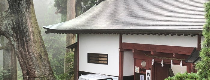 駒鳥山荘 is one of アンソニー・マーセル 님이 좋아한 장소.