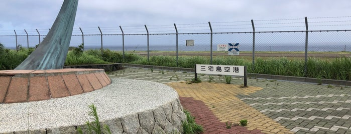 Miyakejima Airport (MYE) is one of Airport.