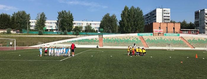 Стадион Кольцово is one of Павелさんのお気に入りスポット.