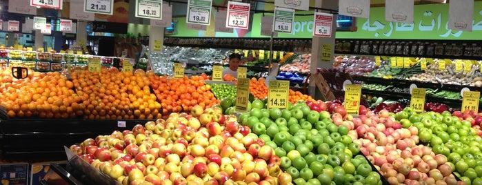 Tamimi Markets is one of สถานที่ที่ Amal ถูกใจ.