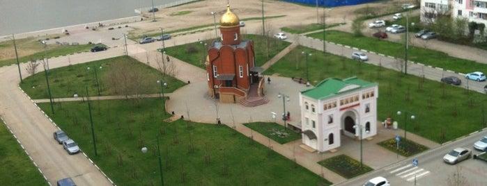 Сквер им. Чепиги is one of Россия.