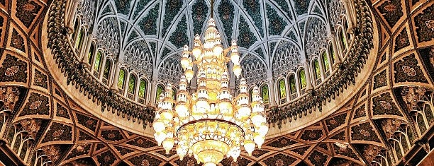 Sultan Qaboos Grand Mosque is one of 2016 - DXB.