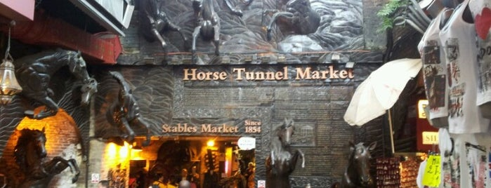 Camden Stables Market is one of London.