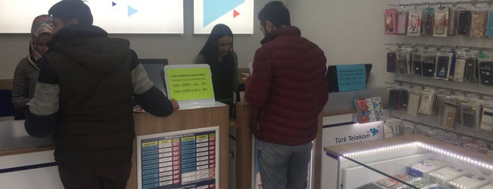Türk Telekom - Ahmet Tekeş is one of Yunus : понравившиеся места.
