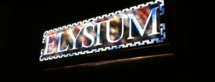Elysium is one of SXSW 2013 (South By South-West).