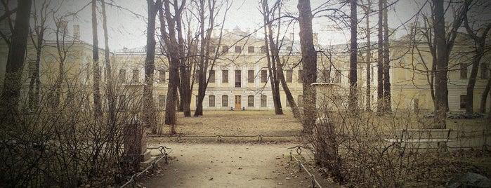 Anna Akhmatova Museum is one of Познавательный Петербург.