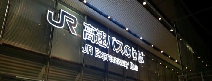 JR Expressway Bus Terminal is one of Tokyo・Kanda・Kudanshita.