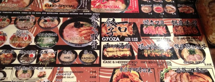 Takumi Tonkotsu & Gyoza is one of To try.