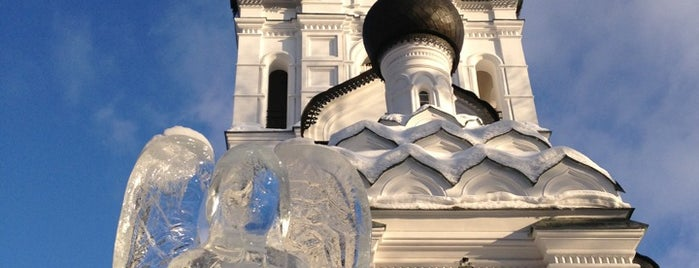 Церковь Казанской иконы Божией Матери is one of +.