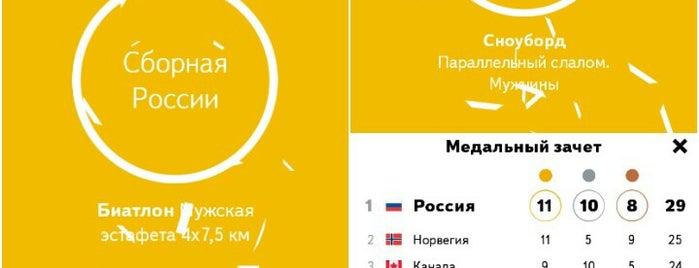 """Lady & Gentleman City is one of """"Клуб Скидок"""": одежда и обувь (г. Москва)."""