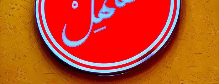 Shawarma Almohalhil is one of Posti salvati di Reham.