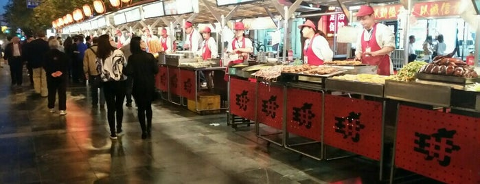 东华门夜市 Dong Hua Men Market is one of Posti salvati di Joseluis.