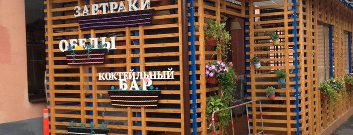 Бурый лис и ленивый пёс is one of Moscow, I Love U!.