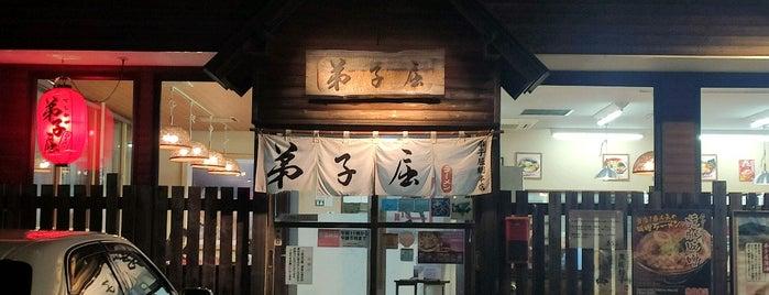 Teshikaga Ramen is one of สถานที่ที่ ねうとん ถูกใจ.