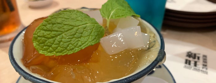 Xin Wang Hong Kong Café is one of Micheenli Guide: Supper hotspots in Singapore.