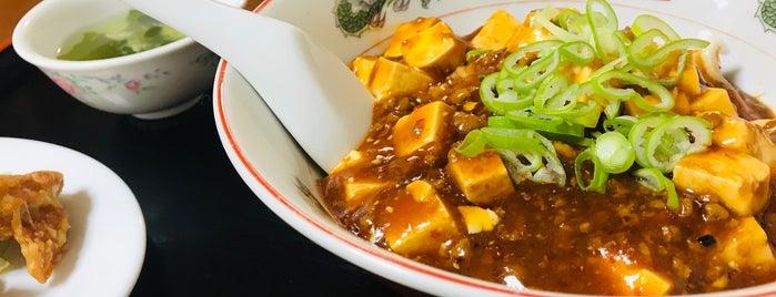 中国料理 天天福 is one of Japan 3.