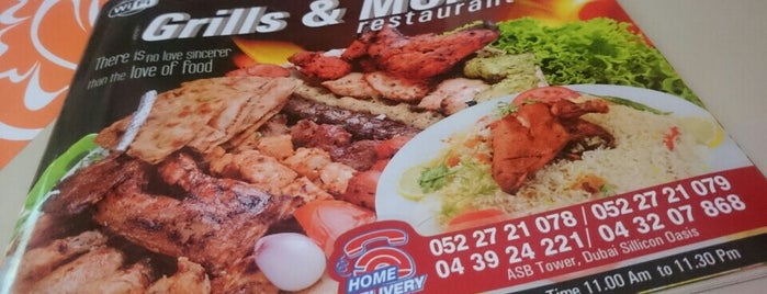grills & more is one of Dubai Food 6.