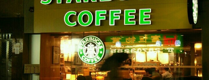 Starbucks is one of Lieux qui ont plu à Sevket.