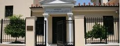 Canellopoulos Museum is one of Athens Monuments & History.