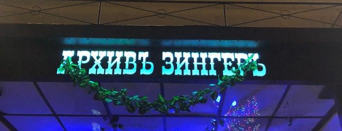 Гештальт is one of Куда сходить в СПб.
