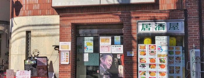 清華楼 南口店 is one of 神奈川ココに行く! Vol.15.