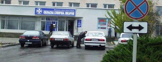 Рівненська обласна лікарня is one of Советы, подсказки.