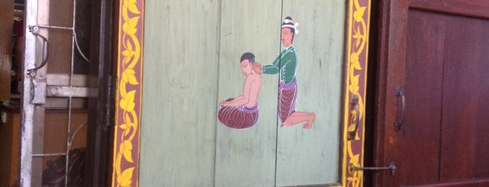 นวดไทย คุ้มสิงห์ is one of Posti che sono piaciuti a Sopha.