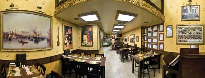 Güler Osmanlı Mutfağı is one of Gidilecekler.