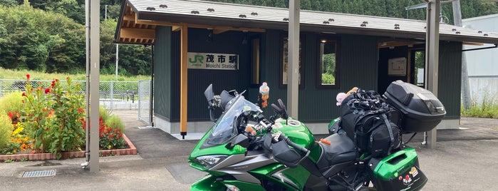 茂市駅 is one of JR 키타토호쿠지방역 (JR 北東北地方の駅).