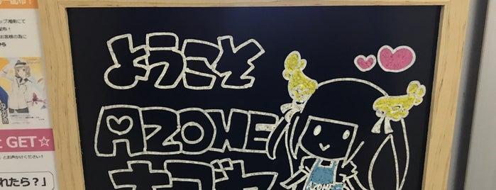 アゾン レーベルショップ名古屋 is one of よく行くところ.