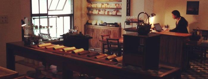 小慢 Tea Experience is one of Lugares guardados de Simo.