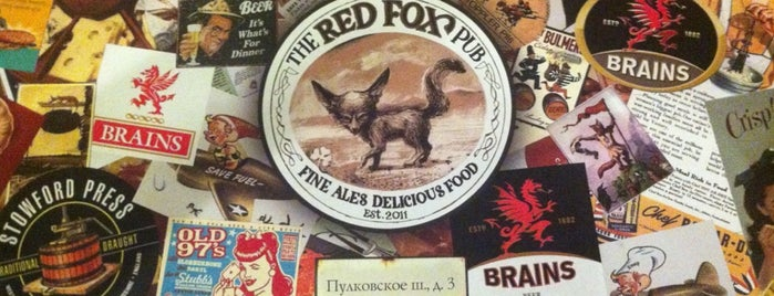 The Red Fox Pub is one of Locais curtidos por Igor .