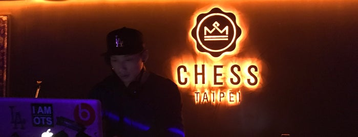 OTS Chess Club is one of Taipei Nightlife.