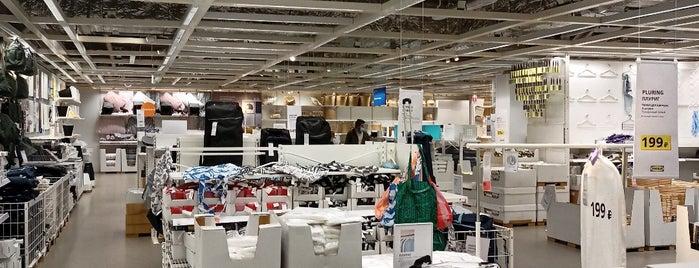 IKEA is one of Locais curtidos por Marina.