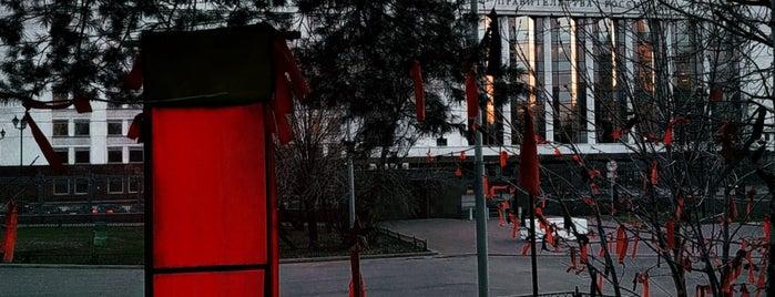 Мемориал памяти защитников Дома Советов в 1993 году is one of Locais curtidos por Jano.