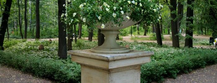 Neskuchny Garden is one of Где в Москве хорошо.