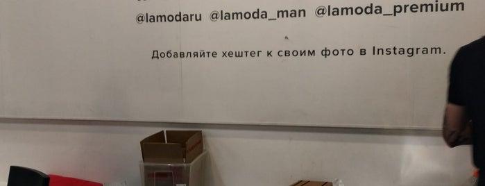 Lamoda is one of Vlad'ın Beğendiği Mekanlar.