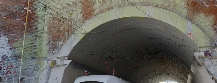 Сыромятнический трамвайный тоннель is one of Orte, die Ksu gefallen.