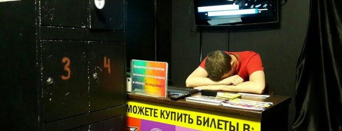 Лабиринт «В темноте» is one of Lieux sauvegardés par Ирина.