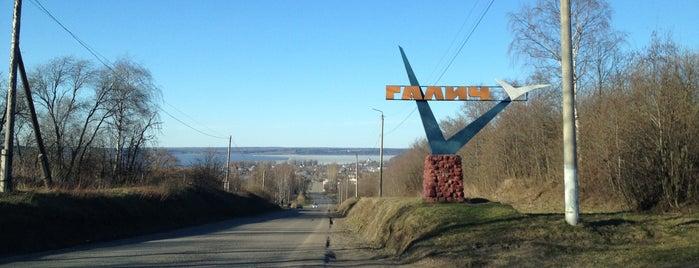 Галич is one of Города Костромской области.