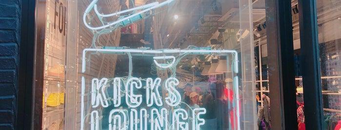 Nike Kicks Lounge is one of Tokyo.