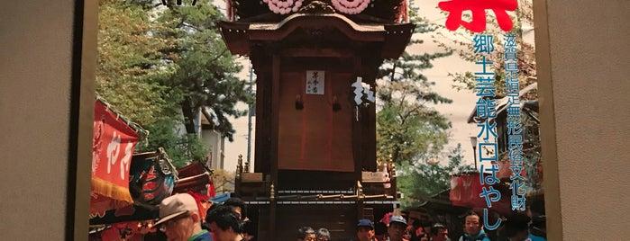 水口神社 is one of 近江 琵琶湖 若狭.