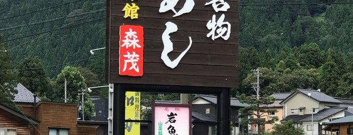 Morishige is one of Kanazawa vacation.