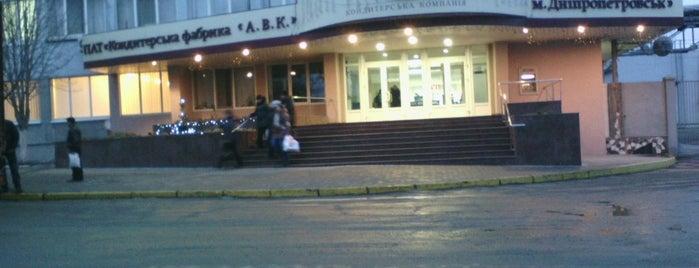 АВК / AVK is one of Orte, die Ivan gefallen.