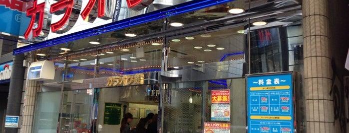 カラオケ館 渋谷店 is one of Tokyo.