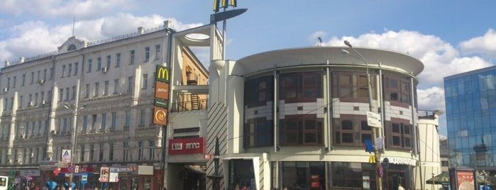 McDonald's is one of Denis 님이 좋아한 장소.