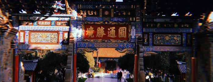 Yuantong Temple is one of LAXgirl'in Beğendiği Mekanlar.