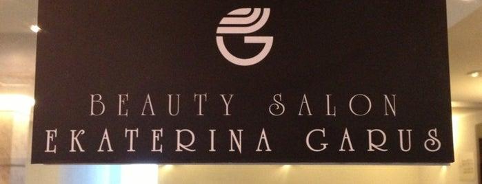 Beauty Salon Ekaterina Garus is one of Иван: сохраненные места.