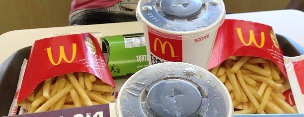 McDonald's is one of Rodrigo 님이 좋아한 장소.