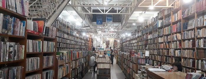 Beco dos Livros is one of 🇧🇷 PoA.